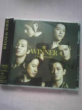 超新星WINNER CD