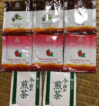 激安!3種の紅茶セット(^-^)No.1