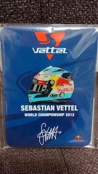 ワールドチャンピオンシップ2012   レッドブル ヘルメットピンズ ベッテル未開封新品