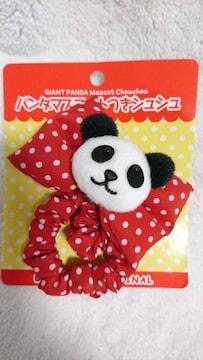 上野動物園/パンダ/パンダマスコット付きシュシュ/ぬいぐるみ付きシュシュ/カワイイ