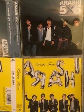 激安!☆嵐/5×5 Time☆通常盤/2枚セット!☆超美品!☆