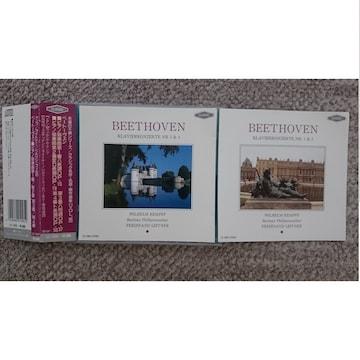 KF ベートーヴェン ピアノ協奏曲第1番 2番 3番 4番