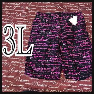 3L・英字総柄綿ハーフパンツ 新品黒/MCL-004s