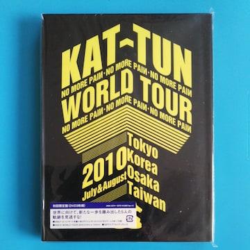 KAT-TUN◇DVD初回盤 WORLD TOUR 2010◇中古美品