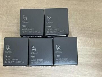 新発売最新第6世代ポーラ BA B.AクリームN 3g×5個 送料無料
