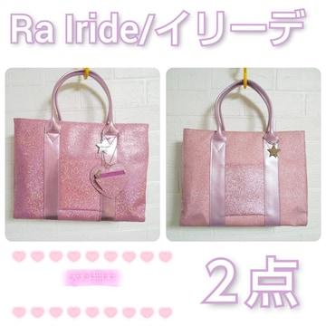 セレブブランド★キラキラ優秀トート牛革bag★定価 23,000円★