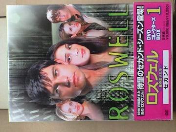 ロズウェル 星の恋人たち セカンド BOX1