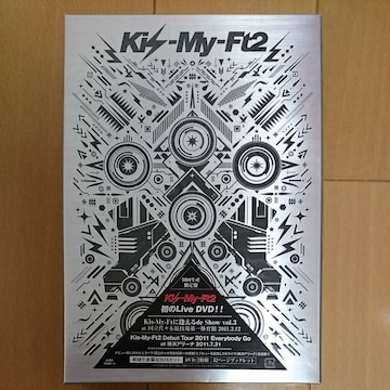 Kis-My-Ft2.Kis-My-Ft2初のLive DVD!!初回生産限定盤.新品未開封