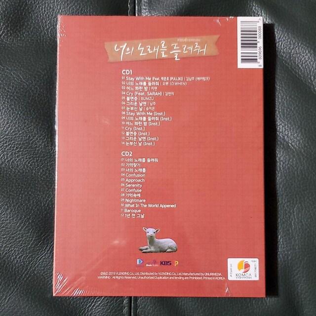 韓国ドラマ 君の歌を聴かせて OST < CD/DVD/ビデオの