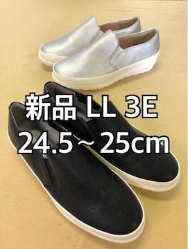 新品☆LL24.5〜25cm3E厚底風 軽量スリッポン2足セット☆d612