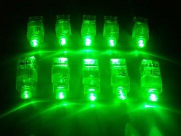 フィンガーライト LED 新品 10個 光る ランプ グリーン緑