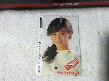 オレカフリー500 本田美奈子 グリコ キャデリーヌ '88/2 未使用