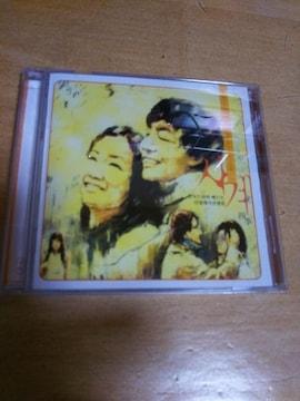 【CD】 韓国ドラマ ベストコンピレーションアルバム 四季 冬のソナタ 秋の童話 他