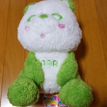 新品〓AAA★え〜パンダ☆ふさふさBIGぬいぐるみ♪緑
