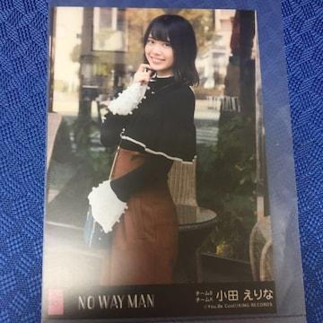 AKB48 小田えりな NO WAY MAN 生写真
