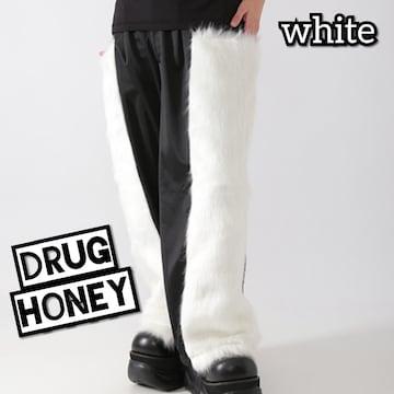 Drug honey【ユニセックス】ファー切替ワイドパンツ/白