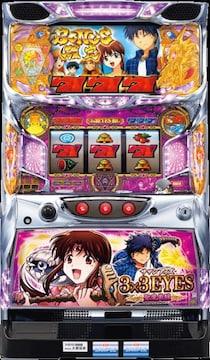 実機 3×3EYES 〜聖魔覚醒〜(サザンアイズ)◆コイン不要機付◆