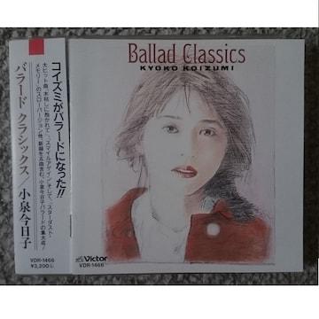 KF  小泉今日子  Ballad Classics  旧規格