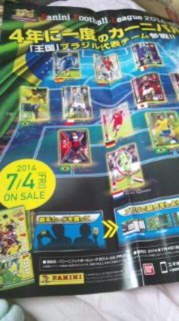 パニーニフットボールリーグ2014ー03 宣伝ポスター 難あり  < トレーディングカードの