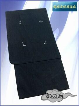 【和の志】メンズ綿麻浴衣◇Mサイズ◇黒紺系・縞柄◇MAKM7