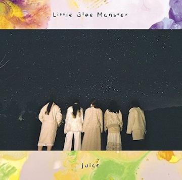 即決 Little Glee Monster juice 期間生産限定盤 新品