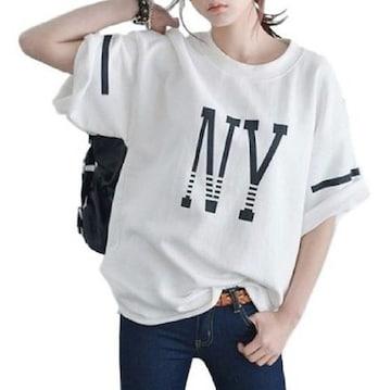 BIGセール★超人気ゆったりカッコ可愛い半袖Tシャツ 白XL