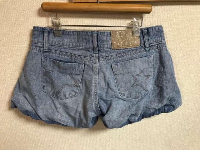 ★Frapper バルーン裾×デニムショーパン  W61★ < 女性ファッションの