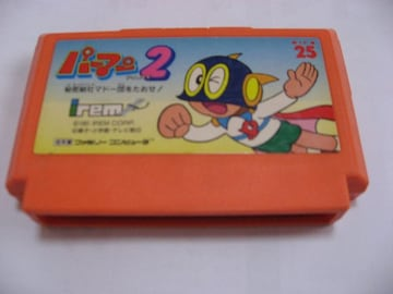 FCパーマン2