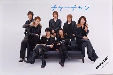 関ジャニ∞メンバーの写真★298