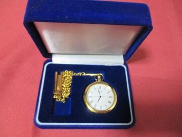 RICOH/リコー quartz 懐中時計