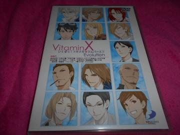 VitaminX いくぜっ!トキメキ フルバースト Evolution 2枚組