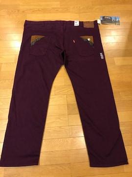 EDWIN 472XVB 濃紫   ストレッチ超大きいsizeW50 140cm