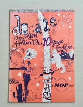 演劇『劇団M.O.P.10周年』記念パンフレット!