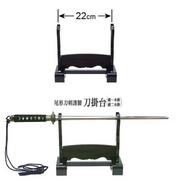 尾形刀剣 日本刀 KK-3 木製黒塗刀掛台 小 (横1本掛)