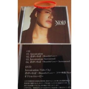 JYJ ジュンス 東方神起 初回版 CD+DVD Intoxication リスバン付