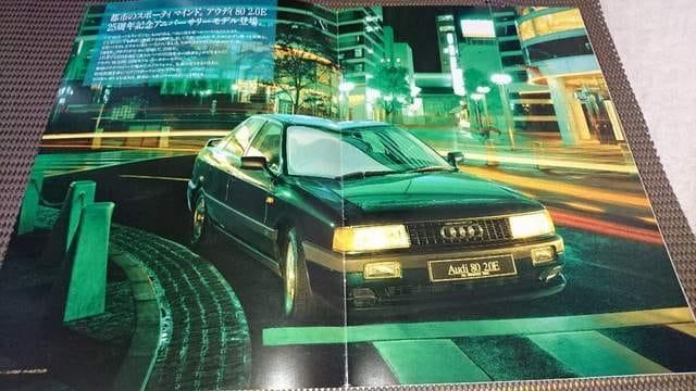 アウディ80 2.0E 25周年記念モデルカタログ1991/11平成3年11月 < 自動車/バイク