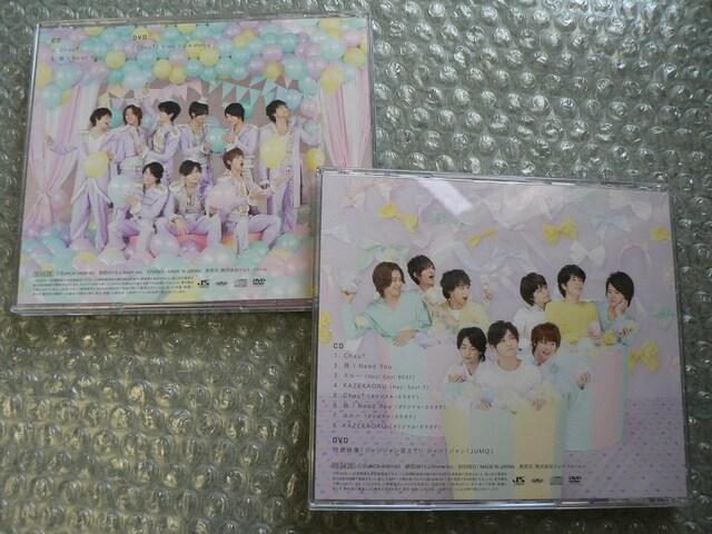 Hey!Say!JUMP/Chau#【初回+通常(初回プレス)】CD+DVD/他にも出品 < タレントグッズの