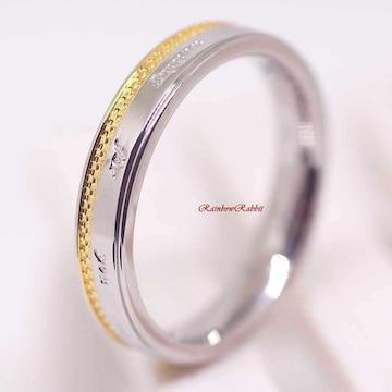 指輪 18K RGP プラチナ 上品 リング yu1115e