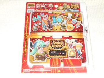 3DS★Newニンテンドー3DS専用 カスタムハードカバー