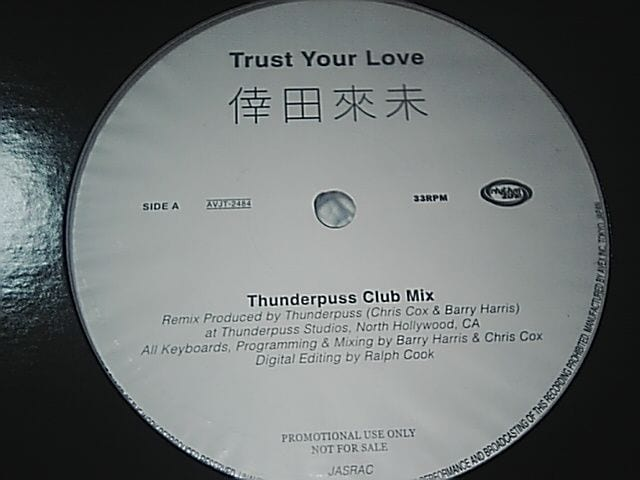 倖田來未「Trust Your Love」激レア!プロモ非売品アナログ盤 < CD/DVD/ビデオの