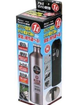 メルテック ガソリン携行缶 1L ボトルタイプ 消防法適合品 UN [