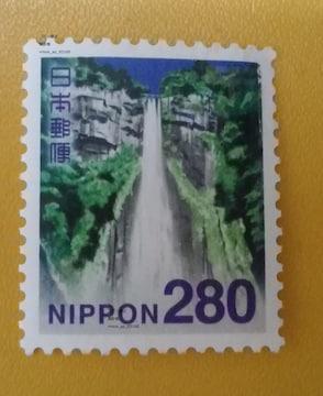 280円普通切手新品未使用★ポイント切手金券支払い可