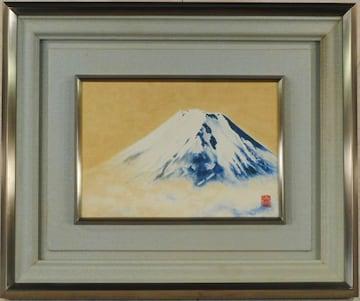 新井富美郎    富嶽