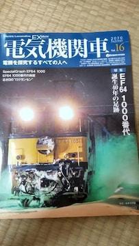 送料込!電気機関車エクスプローラ!