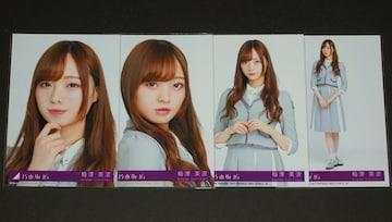 乃木坂46 Sing Out! 生写真4枚コンプ 梅澤美波