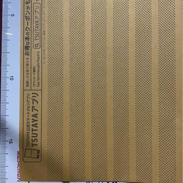 紙製ブックカバー30×18cm 新品10枚 送料込