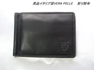 500スタ★美品Firenze レザー製VERA PELLE折り財布マネークリップ式 札入れ