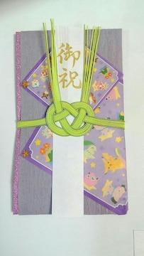 l.送込(-^〇^-)新品☆ハンドメイド♪「御祝」のし袋