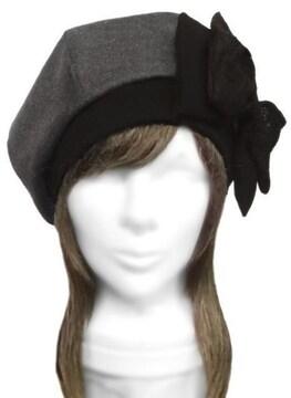 ハンドメイド◆リボン飾り/リブ付ベレー帽◆フラノウール/濃灰