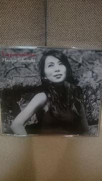 中古 CDアルバム 竹内まりや expressions ベスト3枚組(通常)送込